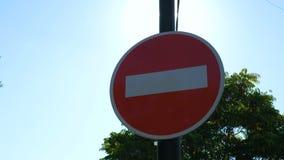 Καμία είσοδος ή δεν εισάγει το σημάδι κυκλοφορίας απόθεμα βίντεο