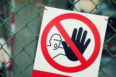 Καμία είσοδος Στοκ φωτογραφία με δικαίωμα ελεύθερης χρήσης