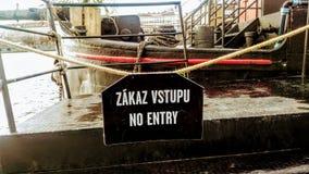 Καμία είσοδος Στοκ Εικόνα