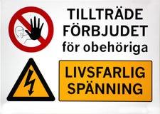 καμία καταπάτηση Στοκ εικόνες με δικαίωμα ελεύθερης χρήσης