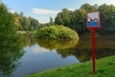 καμία κολύμβηση σημαδιών Στοκ φωτογραφία με δικαίωμα ελεύθερης χρήσης
