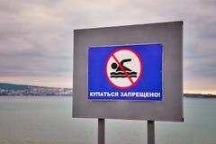 Καμία κολυμπώντας παραλία onsea σημαδιών Στοκ Φωτογραφίες