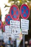 καμία παύση σημαδιών Στοκ εικόνα με δικαίωμα ελεύθερης χρήσης