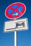 καμία παύση Στοκ φωτογραφία με δικαίωμα ελεύθερης χρήσης