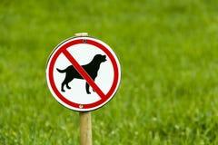 Καμία περιοχή σκυλιών Στοκ Εικόνες