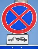 Καμία στάση εδώ του οδικού σημαδιού Στοκ φωτογραφία με δικαίωμα ελεύθερης χρήσης