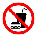 Καμία στάση τροφίμων δεν τρώει ή πίνει το σημάδι απαγόρευσης απεικόνιση αποθεμάτων