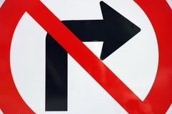 καμία σωστή στροφή σημαδιών Στοκ εικόνες με δικαίωμα ελεύθερης χρήσης