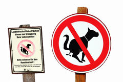 Καμία τουαλέτα σκυλιών Στοκ φωτογραφίες με δικαίωμα ελεύθερης χρήσης