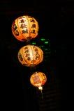 Καμμένος κινεζικό φανάρι στη νύχτα Στοκ φωτογραφία με δικαίωμα ελεύθερης χρήσης