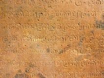 Καμποτζιανή καλλιγραφία σε Angkor Wat Στοκ φωτογραφία με δικαίωμα ελεύθερης χρήσης