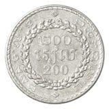 Καμποτζιανό νόμισμα διακόσιων RIEL Στοκ φωτογραφίες με δικαίωμα ελεύθερης χρήσης