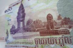 Καμποτζιανό τραπεζογραμμάτιο στοκ εικόνες με δικαίωμα ελεύθερης χρήσης