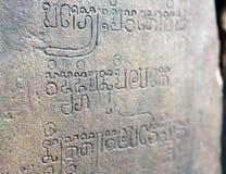 Καμπότζη η banteay λίμνη της Καμπότζης angkor lotuses συγκεντρώνει siem το ναό srey Σανσκριτικές θρησκευτικές επιγραφές στον αιών Στοκ Φωτογραφίες