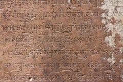 Καμπότζη η banteay λίμνη της Καμπότζης angkor lotuses συγκεντρώνει siem το ναό srey Σανσκριτικές θρησκευτικές επιγραφές στον αιών Στοκ φωτογραφίες με δικαίωμα ελεύθερης χρήσης