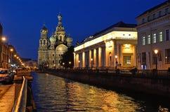 Κανάλι Griboyedov στην Αγία Πετρούπολη, Ρωσία Στοκ Φωτογραφία