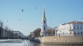 Κανάλι Kryukov απόθεμα βίντεο