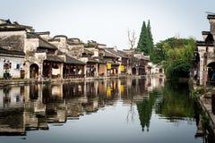 Κανάλι κινεζικό watertown Στοκ Εικόνα