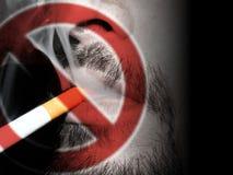 κανένας καπνός Στοκ Φωτογραφία