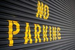 Κανένας χώρος στάθμευσης - πόρτα γκαράζ κυλίνδρων χάλυβα Στοκ Εικόνες