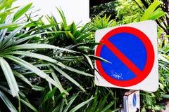κανένας χώρος στάθμευσης Στοκ Φωτογραφία
