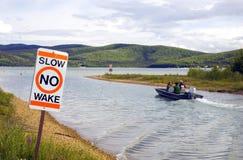 κανένα αργό ίχνος Στοκ εικόνες με δικαίωμα ελεύθερης χρήσης