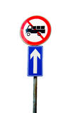 Κανένα αυτοκίνητο και δεν πηγαίνει ευθύ οδικό σημάδι Στοκ φωτογραφία με δικαίωμα ελεύθερης χρήσης