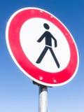 Κανένα για τους πεζούς σημάδι Στοκ φωτογραφίες με δικαίωμα ελεύθερης χρήσης