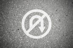 Κανένα επιστροφής σημάδι στο δρόμο Στοκ Εικόνες