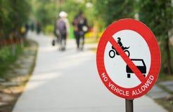 Κανένα μηχανοκίνητο όχημα, κανένα αυτοκίνητο, καμία μοτοσικλέτα Στοκ Εικόνα