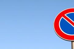 κανένα οδικό σημάδι χώρων στά& Στοκ Εικόνα