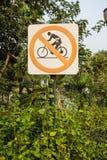 Κανένα πέρασμα ποδηλάτων Στοκ εικόνες με δικαίωμα ελεύθερης χρήσης