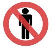 κανένα προσωπικό αναρμόδι&omicro ελεύθερη απεικόνιση δικαιώματος