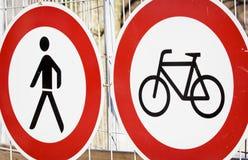 Κανένα σημάδι καταπάτησης Στοκ φωτογραφία με δικαίωμα ελεύθερης χρήσης