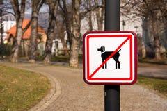 Κανένα σημάδι σκυλιών Στοκ φωτογραφίες με δικαίωμα ελεύθερης χρήσης