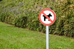 Κανένα σκυλί δεν επέτρεψε το σημάδι στο πάρκο Στοκ εικόνες με δικαίωμα ελεύθερης χρήσης