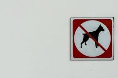 Κανένα σκυλί δεν επέτρεψε το σημάδι Στοκ Εικόνες