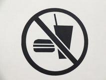 Κανένα τρόφιμο ή ποτό μεγαλοφώνως στοκ φωτογραφίες