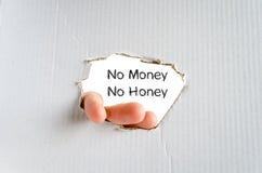 Κανένα χρήμα καμία έννοια κειμένων μελιού Στοκ φωτογραφία με δικαίωμα ελεύθερης χρήσης