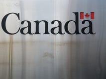 Καναδάς που χαράσσεται στο μέταλλο Στοκ φωτογραφίες με δικαίωμα ελεύθερης χρήσης