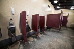 Κανονικός δημόσιος χώρος ανάπαυσης για τα άτομα στοκ εικόνα