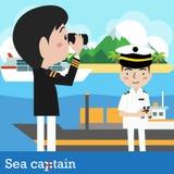 Καπετάνιος σκαφών Στοκ φωτογραφίες με δικαίωμα ελεύθερης χρήσης