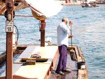 Καπετάνιος Abra Στοκ εικόνες με δικαίωμα ελεύθερης χρήσης