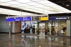 Καπνίζοντας σαλόνι της Lufthansa Στοκ φωτογραφία με δικαίωμα ελεύθερης χρήσης