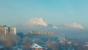 Καπνός και ομίχλη πέρα από την πόλη φιλμ μικρού μήκους