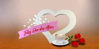Καρδιά μητέρων/Coração Mãe διανυσματική απεικόνιση