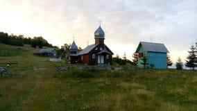 Καρπάθιο Chornohora Στοκ εικόνες με δικαίωμα ελεύθερης χρήσης