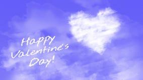 Καρδιά-διαμορφωμένη ημέρα βαλεντίνων ` s σύννεφων και κειμένων ` ευτυχής! ` διανυσματική απεικόνιση