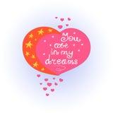 Καρδιά με το φεγγάρι και τα αστέρια Γράφοντας είστε στα όνειρά μου Ημέρα βαλεντίνων ` s ευχετήριων καρτών σχεδίου ελεύθερη απεικόνιση δικαιώματος