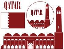 Κατάρ Στοκ Φωτογραφία